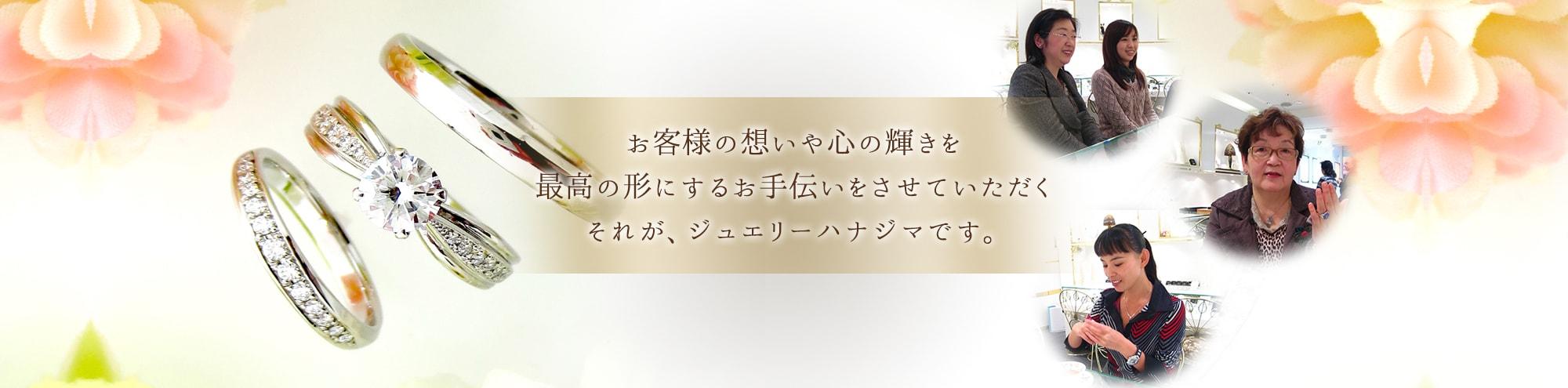 fv05-2