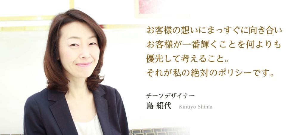 img-shima