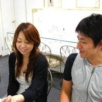 井手上 様ご夫妻 (静岡県在住)のサムネイル