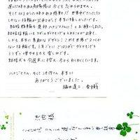 福田 様 ご夫妻 (東京都在住)のサムネイル